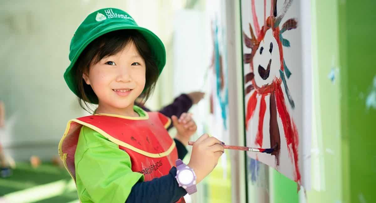 Edge Early Learning Brisbane