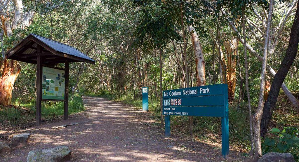 Entrance to Mount Coolum National Park